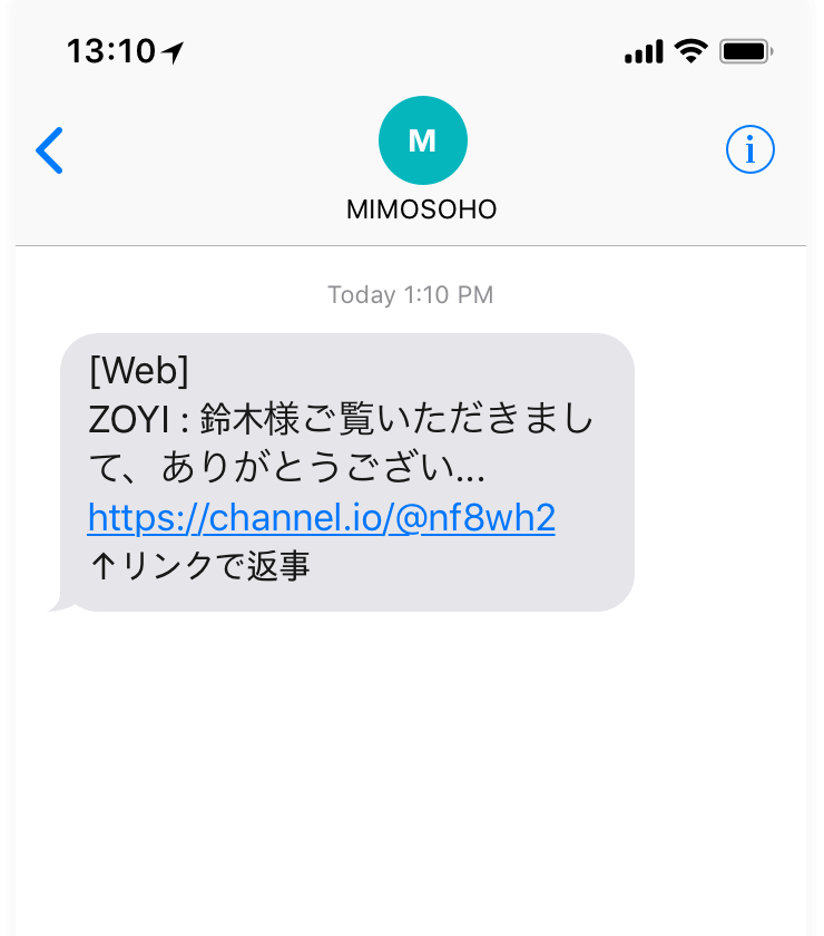 AutomationSms